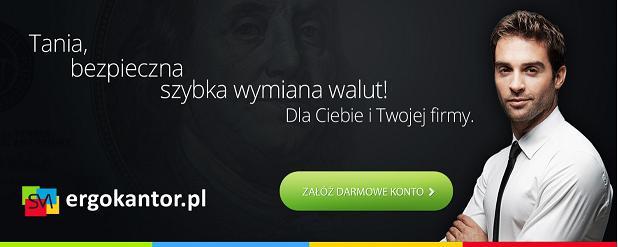 ergokantor_reklam